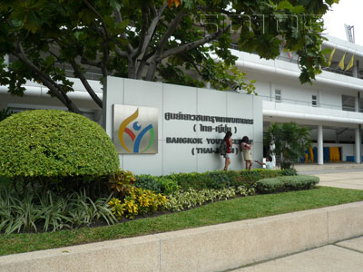 A photo of Bangkok Youth Centre (Thai - Japan)
