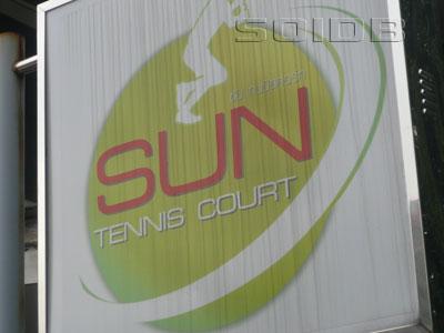 サン・テニス・コートの写真