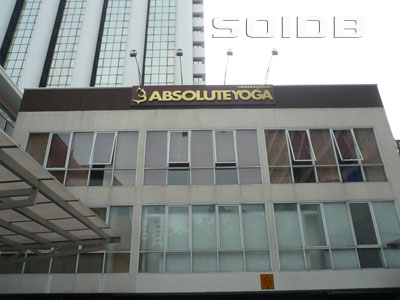 A photo of Absolute Yoga - Sathorn