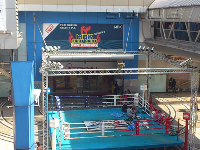 A photo of MBK Fight Night - MBK Center