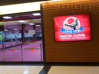 Jinya-Gym - フューチャー・パーク・ランシットの写真