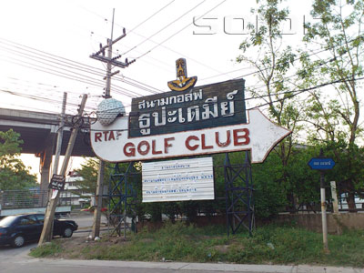 Dhupatemiya Golf Course