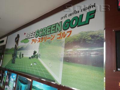 アーリー・スクリーン・ゴルフ - にほんまちの写真