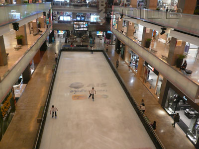 A photo of The Rink - CentralWorld