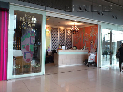 Chang Foot Massage & Spa - Suvarnabhumi Airport