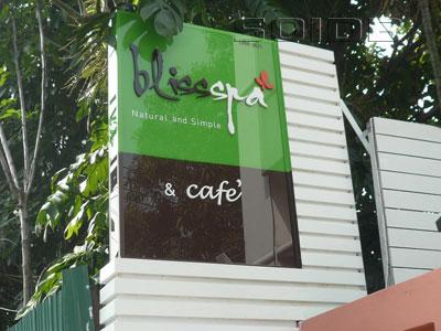 ブリス・スパ&カフェの写真