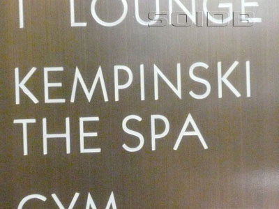 A photo of Kempinski The Spa