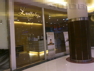 A photo of Lullaby Spa - All Seasons Place