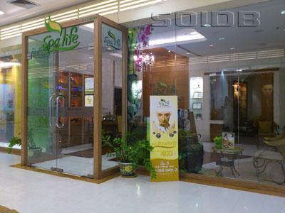A photo of CT Spa Life - Future Park Rangsit