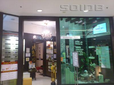 A photo of Sabunnga Spa - The Mall Bangkapi