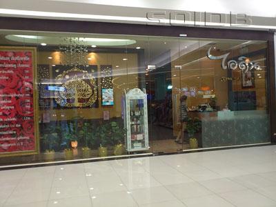A photo of Idin Beauty & Spa - Fashion Island