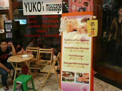 A photo of Yuko's Massage