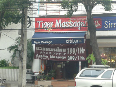 Tiger Massage