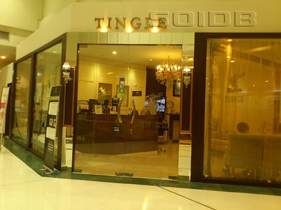 A photo of Tingle - All Seasons Place