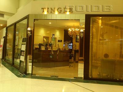 ภาพของ ทิงเกิล - ออสซีซั่น เพลส