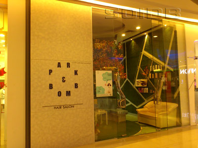 A photo of Park & Bomb Hair Salon - Central Rama 9
