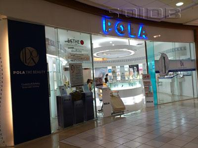 A photo of Pola The Beauty - Central Rama 3