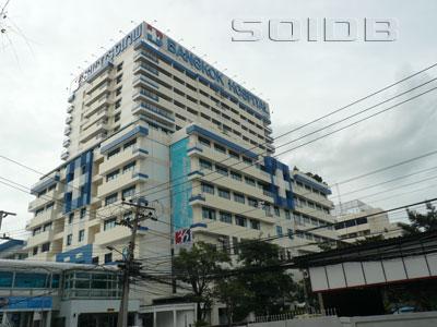 ภาพของ โรงพยาบาลกรุงเทพ