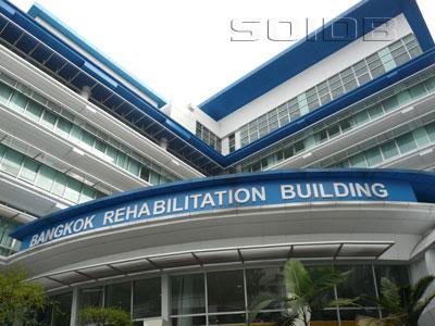 ภาพของ โรงพยาบาลกรุงเทพ - ศูนย์เวชศาสตร์ฟื้นฟูกรุงเทพ