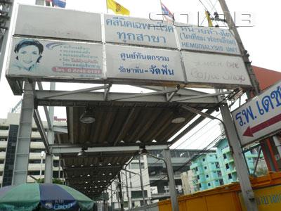 ภาพของ โรงพยาบาลเดชา