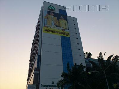 ภาพของ โรงพยาบาลนครธน