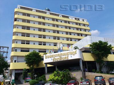 ภาพของ โรงพยาบาลเกษมราษฎร์ - รัตนาธิเบศร์