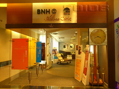 A photo of BNH @ All Seasons Clinic