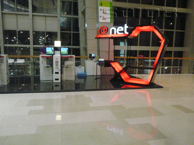 A photo of @Net - CentralWorld