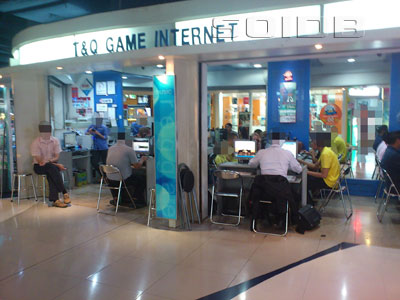 A photo of T&Q Game Internet - MBK Center