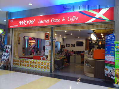 A photo of Wow Internet Game & Coffee - Future Park Rangsit