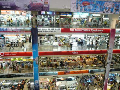 A photo of Pantip Plaza Pratunam