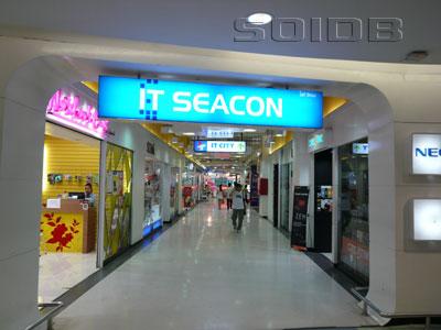 ITシーコン - シーコン・スクエアの写真