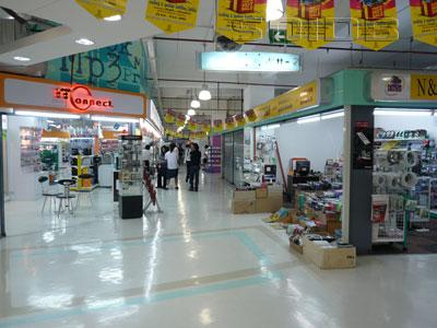 A photo of Pantip Plaza Ngamwongwan