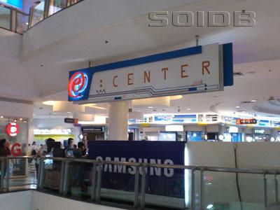 A photo of E Center - Central Rama 2