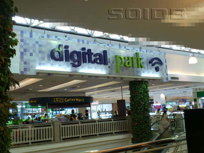 A photo of Digital Park - Future Park Rangsit