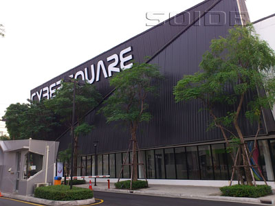 A photo of Cyber Square