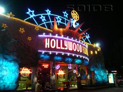 ภาพของ Hollywood Awards
