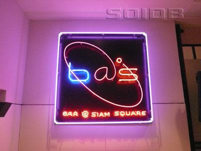 A photo of Bar@Siam Square - Novotel Siam Square