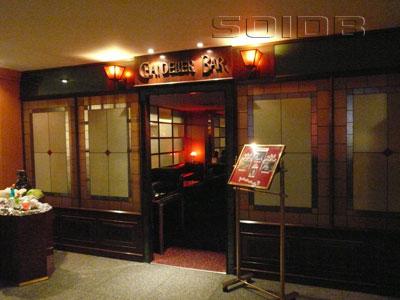 ภาพของ Chandelier Bar