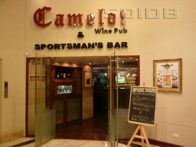 ภาพของ Camelot Internet And Wine Pub