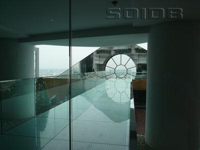 ภาพของ Ocean 52