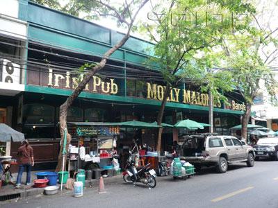 A photo of Molly Malone's Irish Pub