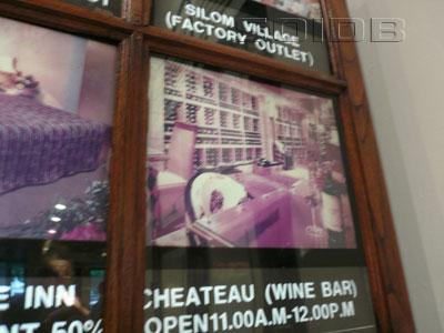 A photo of Chateau Silom Wine Bar - Silom Village