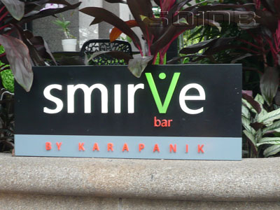Smirve Barの写真