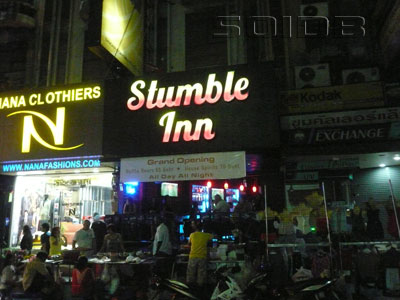 A photo of Stumble Inn