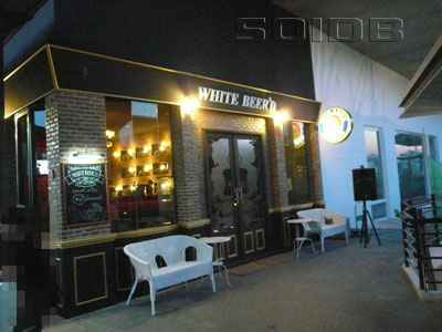 White Beer'd - Crystal Design Center