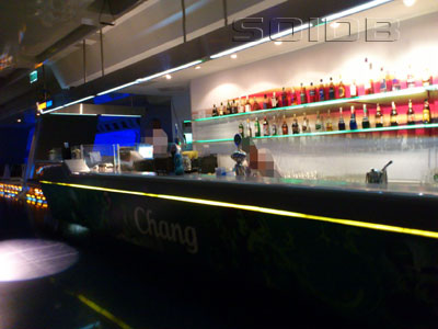 A photo of Strike Bar - MBK Center