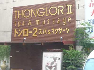 Thonglor 2 Spa & Massage