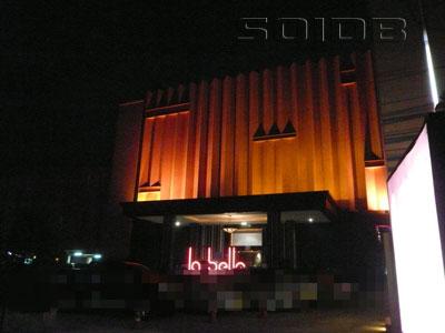 A photo of La Belle Entertainment Complex