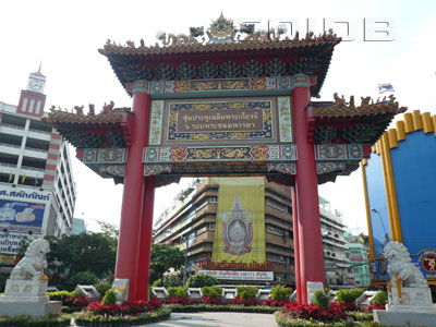 A photo of Gate of China Town
